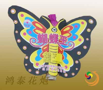 王字风筝图片蝴蝶手绘