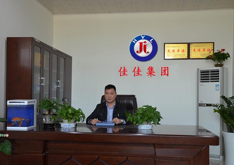 董事长:黄云龙
