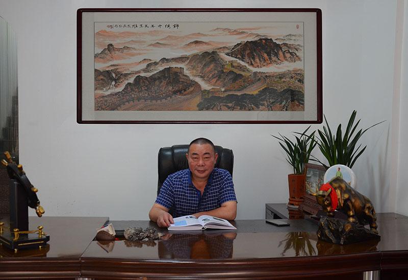 董事长:陈强 先生